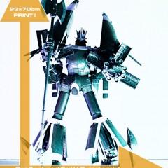 Gunbuster mecha poster